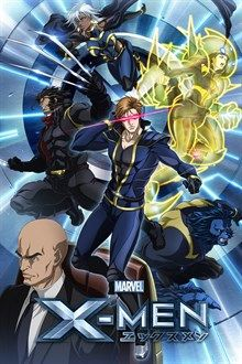 When a mutant high school student named Hisako goes missing in Northern Japan, her parents ask Professor Xavier for his help. Sensing that Hisako's disappearance is of great importance to mutantkind, Professor X gathers his X-Men together.