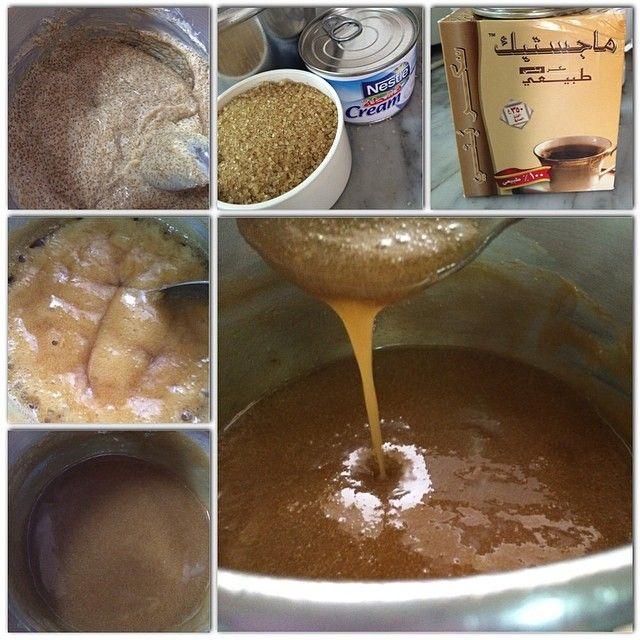 Pin By Msha3il Al Dossary On Food Bar Idea Bars Recipes Desserts Food