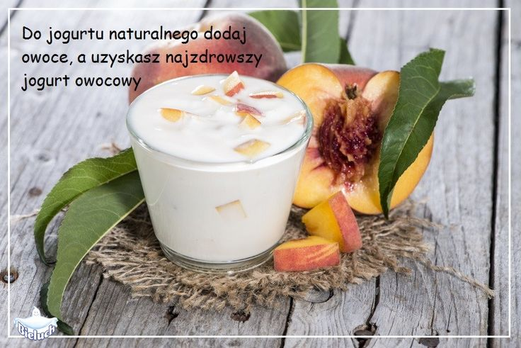 Jaki jest najlepszy jogurt owocowy? Oczywiście ten zrobiony samemu w domu!  Kupne jogurty owocowe zawierają bardzo dużo cukru i zazwyczaj albo w ogóle nie dodano do nich owoców albo dodano ich bardzo mało (czasem nawet poniżej jednego procenta!).  A więc, do jogurtu naturalnego dodajemy ulubione owoce i gotowe!
