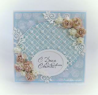 Создавая настроение: Снова свадебные открытки))