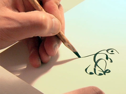 video the art of arabic calligraphy