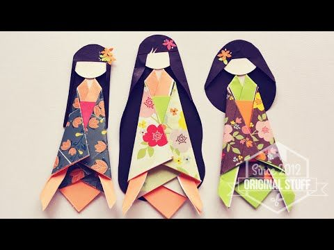 Cómo hacer Muñeca de Papel Japonesa // Japanese Paper Doll [DIY] - YouTube