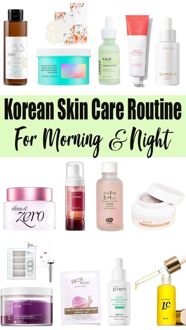 Korean Night Skin Care Routine For Dry Skin Using Best Products