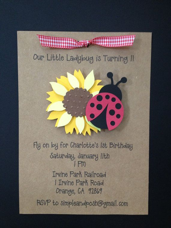 Ladybug and Sunflower Invitations Custom Made for Kid's Birthday Party or Baby Shower on Kraft Paper, Set of 8 Invites on Etsy, $19.00