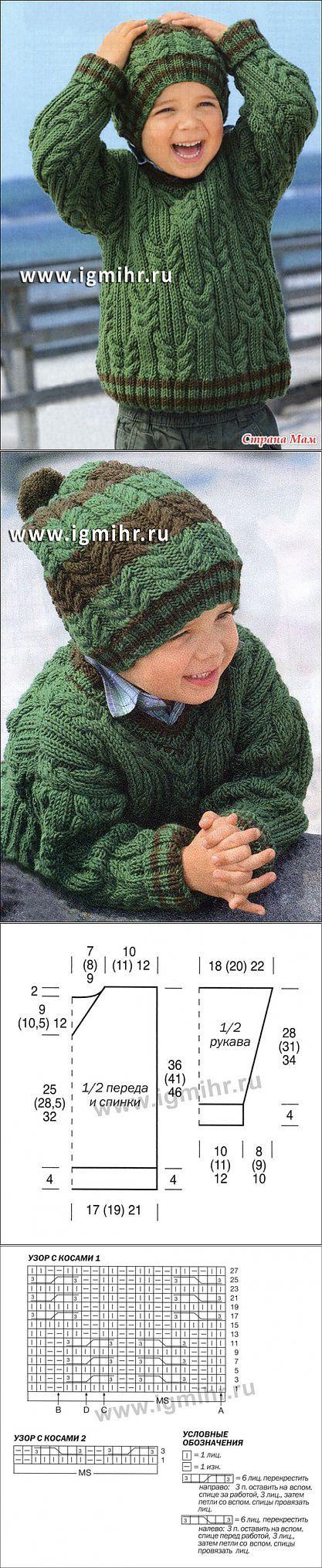 """Зеленый пуловер и шапочка с косами, для мальчика 2-8 лет.: Дневник группы """"Вязание"""" - Страна Мам"""