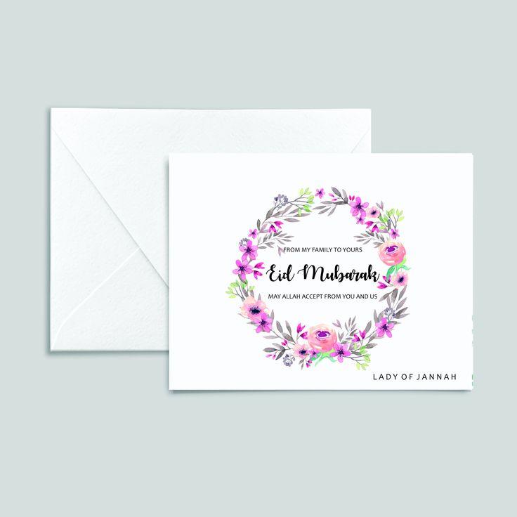 eid card eid mubarak eid al fitr eid al adha printable