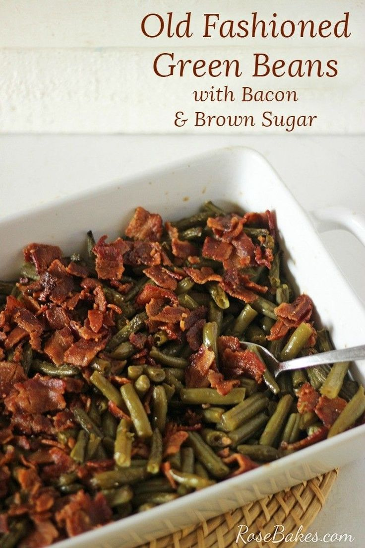 Old Fashioned Green Beans with Bacon & Brown Sugar - this delicious green bean recipe makes enough for a crowd and there won't be a scrap left!