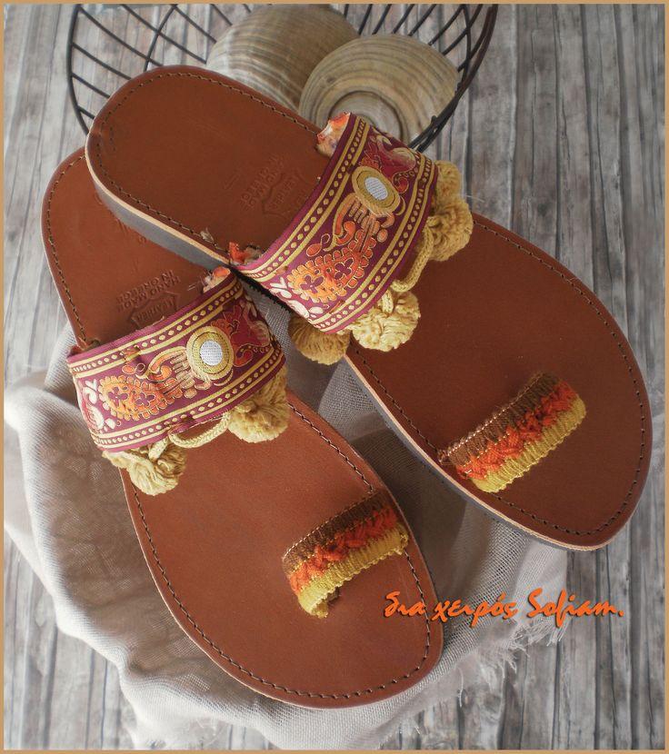 14.016 Yellow ethnic leather sandals