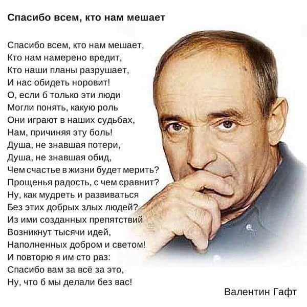 Новый вид фанатизма. После просмотра Сознание и Личность с И.М. Даниловым.