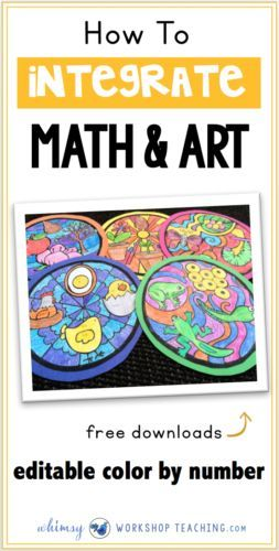 Use editable color by numbers to integrate math, science, writing and art! free downloads