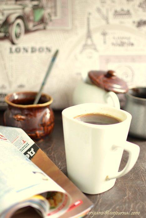 Утро. Кофе