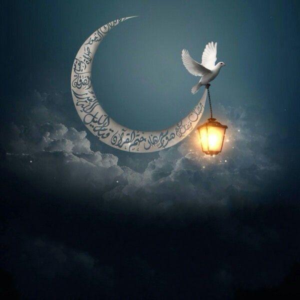 Спокойной ночи мусульманские картинки