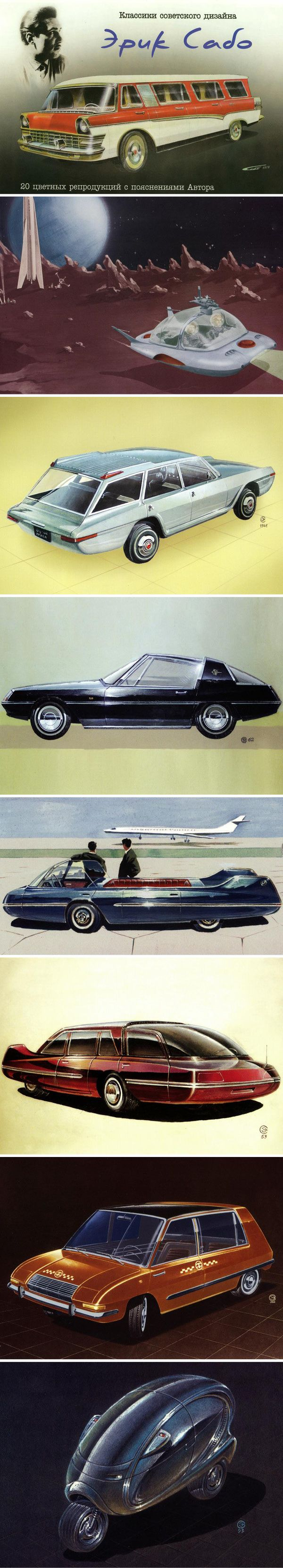 Luxury caravan with full size sports car garage from futuria - 1959 S To 1993 Soviet Car Design Post Cards Featuring Renderings By Eric Szabo