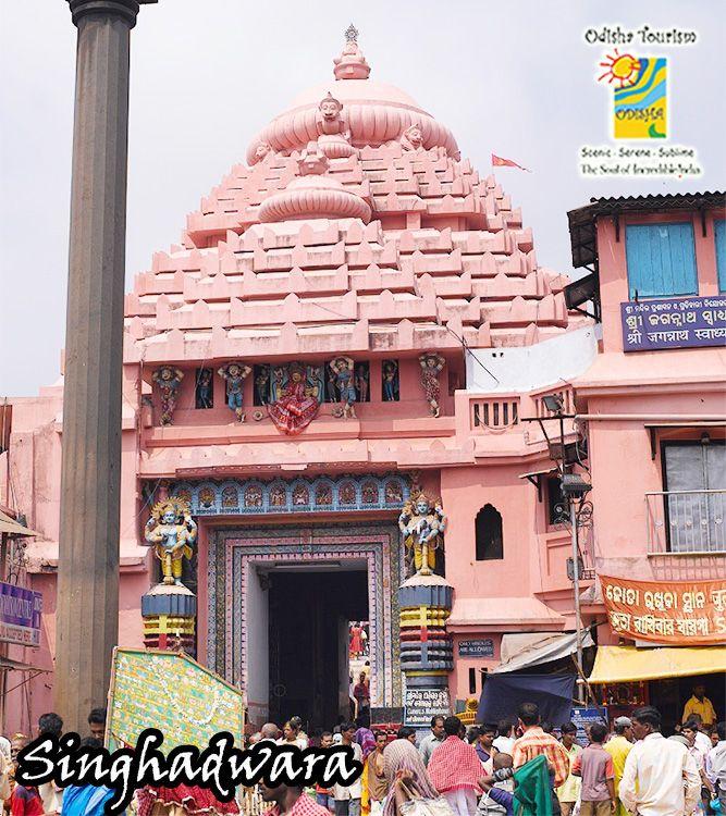 Singha Dwara(The Lion Gateway) of Jagannath Temple, puri.