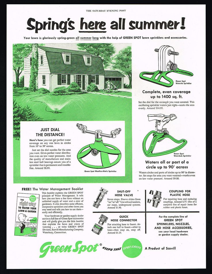 1955 Scovill Green Spot Assorted Sprinklers Hose Accessories Print Ad