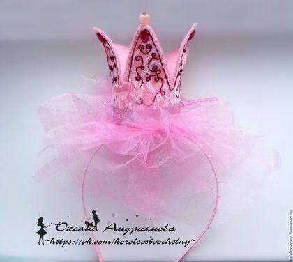 Корона из фетра Розовая. Корона для принцессы.