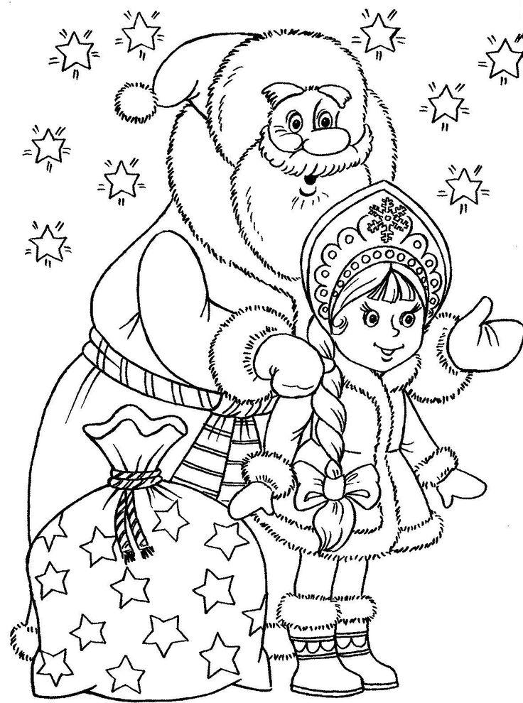 Раскраски новый год для детей