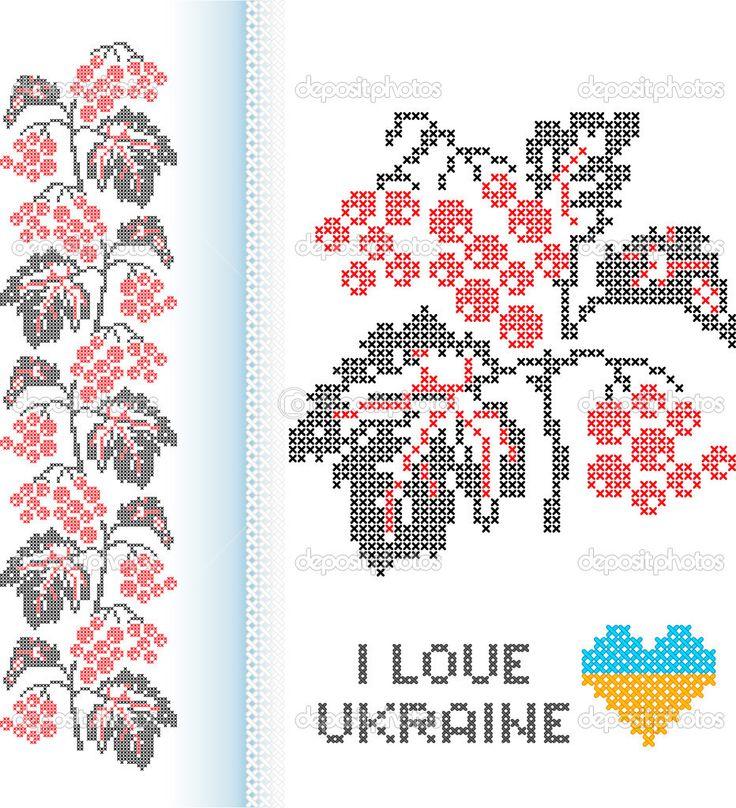 Украинский национальный орнамент - Векторная картинка: 58252933