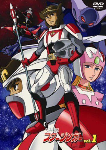 SF Sayuki Starzinger Toei DVD Vol.1