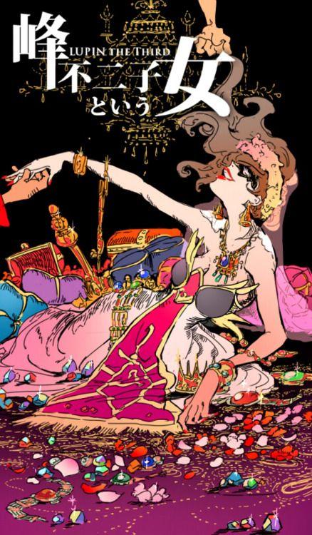 Lupin III: Mine Fujiko to Iu Onna