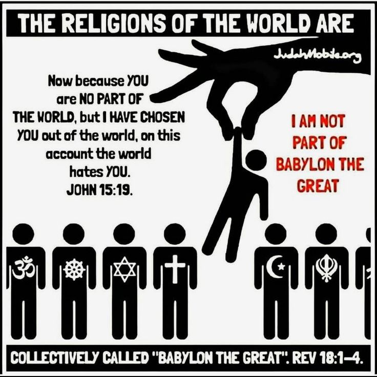 I serve YHWH only. No religion just relationship.
