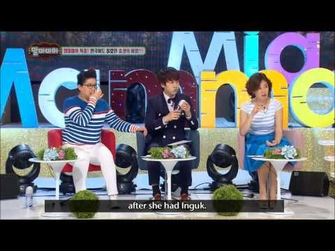 Seo In Guk's funny reaction about the secret of his birth (Eng Sub) - YouTube