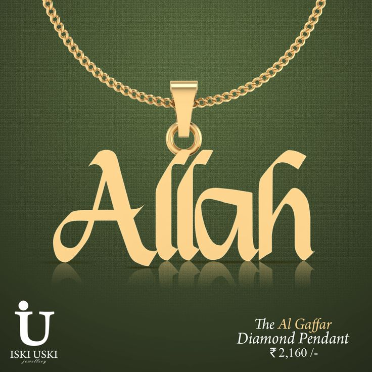 Eid Special #Diamond #Pendants and many more Jewellery at almost half prices!!!