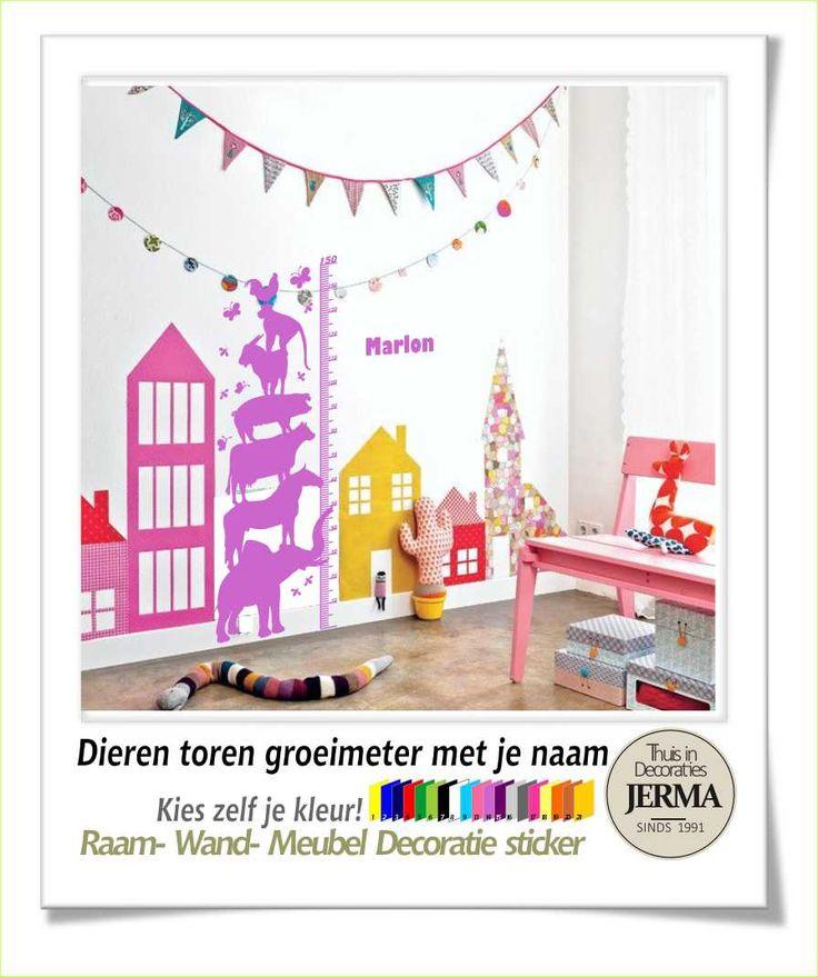 #kinderkamer #groeimeter #meetlat #dierentoren #muursticker superleuke manier om de groei van je kindje bij te houden decoratie compleet met #kindernaam