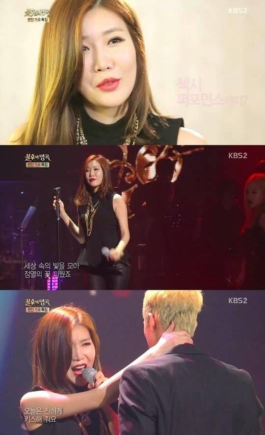 Davichi's Haeri puts on a passionate performance on 'Immortal Song 2' | allkpop.com