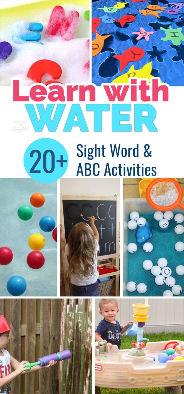 Water learning activities for kids - fun summer ABC games, sight word activities to beat the heat while learning in the pool, water table, kiddie pool, etc.