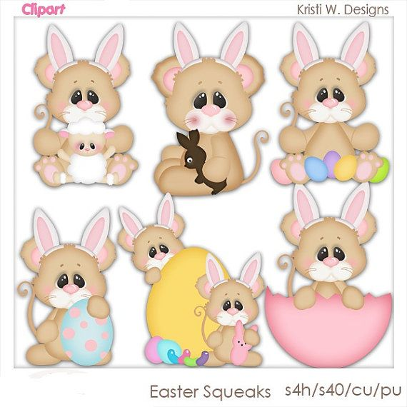 17 Best images about Kristi W Designs Easter Clipart on Pinterest ...