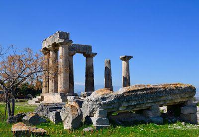 ΣΟΛΥΓΕΙΑ: Μια επίσκεψη στην Αρχαία Κόρινθο.