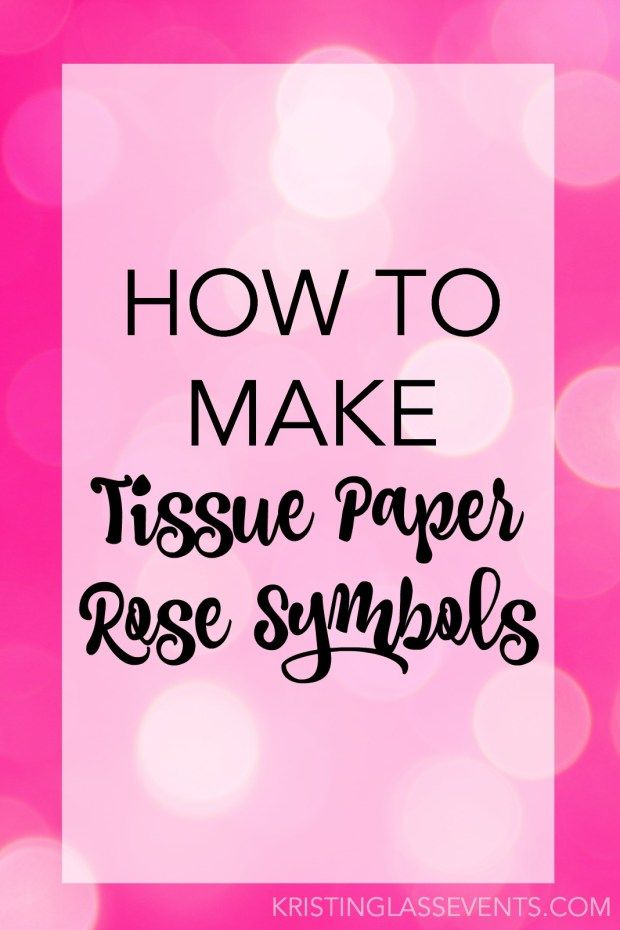 I've made these awesome DIY tissue paper rose symbols for a couple events now. They are so easy and the materials are totally affordable – they just take a little time to put together (and a love for hot glue)! Here's a simple how-to article.
