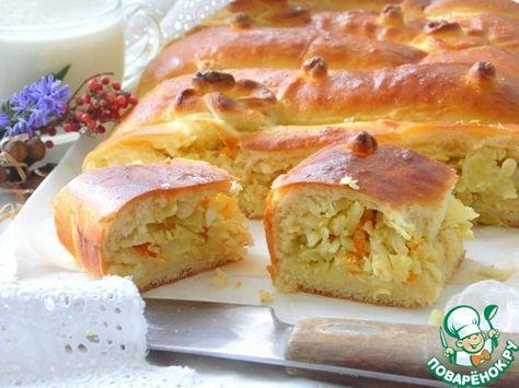 Дрожжевой пирог с капустой - кулинарный рецепт