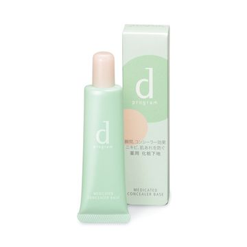 d プログラム メディケイテッド コンシーラーベース - 化粧品・コスメの通販 | ワタシプラス/資生堂