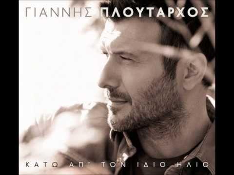 01. Giannis Ploutarxos-Den Me Perni (Lasponera)