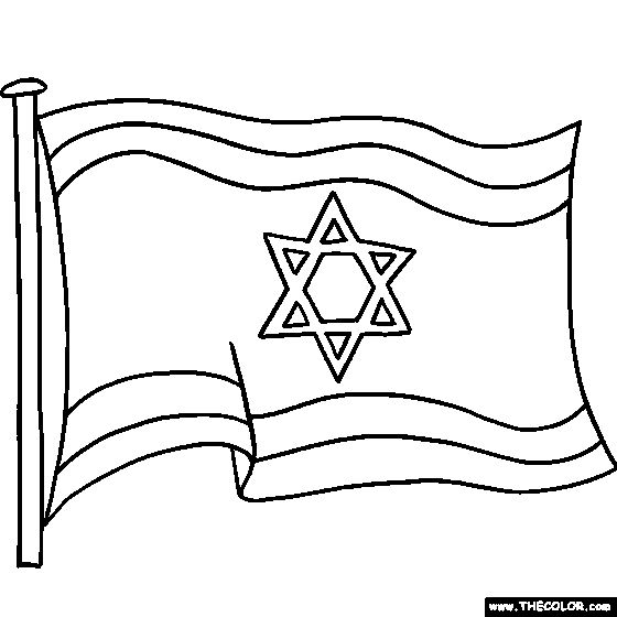 find this pin and more on yom haatzmaut flag of israel waving hanukkah online coloring pages