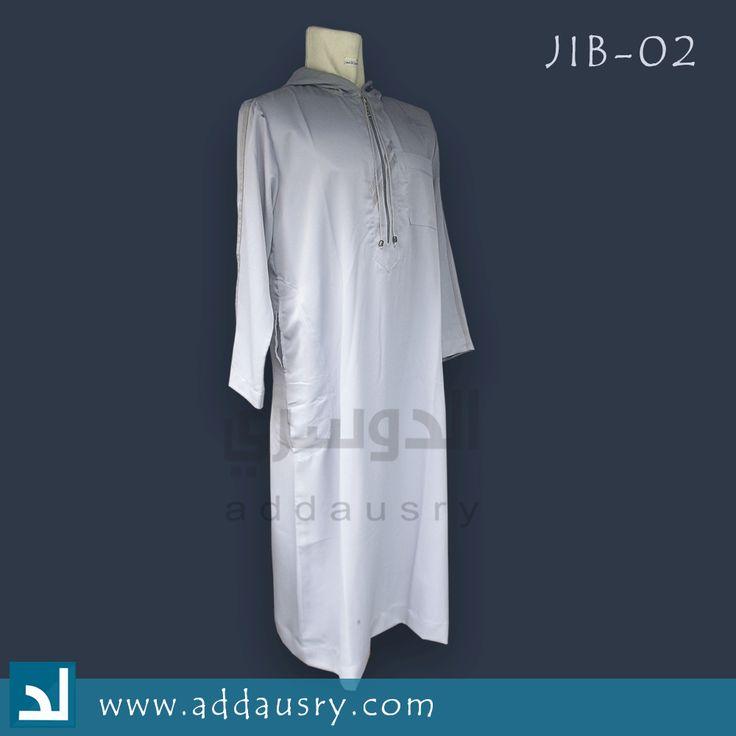 Jubah Burnus Abu Muda [JIB-02] | AdDausry | Busana Muslim Berkualitas