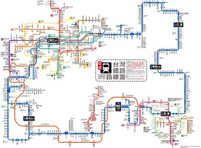 「コレは便利!」日本人が趣味で作った『台湾鉄道路線図』が、現地で話題に – grape [グレイプ]
