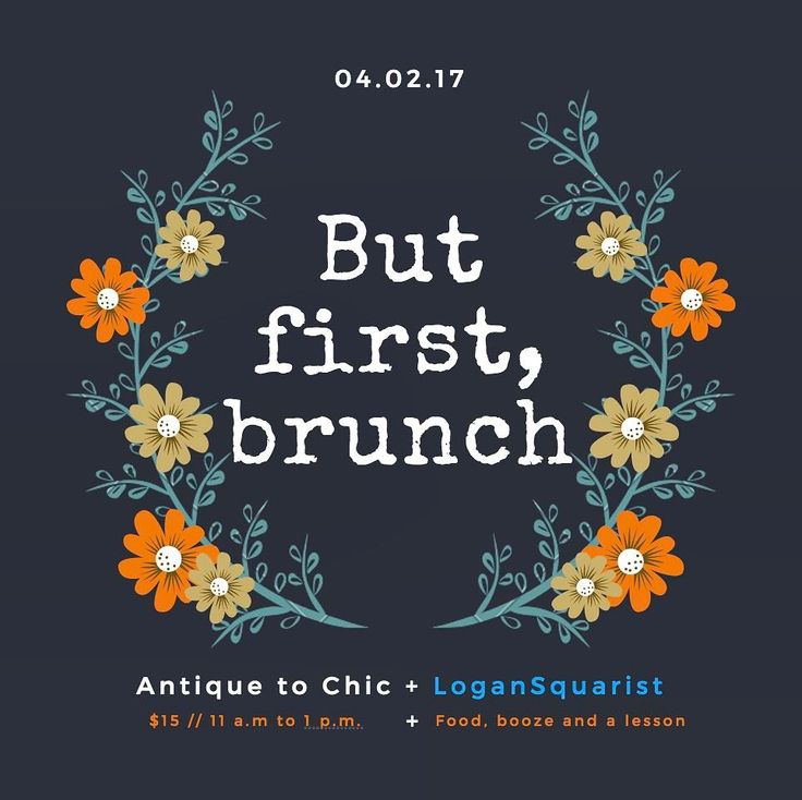 Join us in early April for a unique Chicago tradition: Sunday Brunch at Antique to Chic located at 3101 West Diversey Avenue Chicago IL 60647. #antiquetochic #logansquare #LSQbrunch #LSQevents #chicago #brunch . . .  The event kicks off with a complimentary brunch coffee mimosas and bloody marys! After you've noshed on delicious breakfast nibbles Antique to Chic will offer a quick lesson in reupholstering a chair. Enjoy all this for only $15!  Antique to Chic offers a wide variety of…