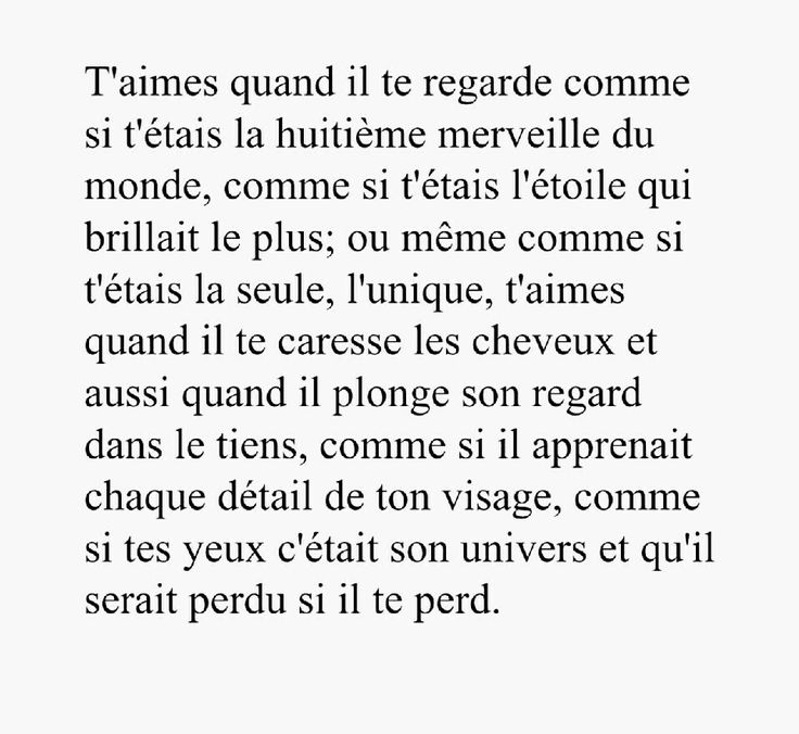 17 best gossip quotes on pinterest quotes on gossip for Par la fenetre je regarde seule
