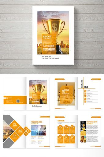 Orange atmosphere financial technology Brochure design#pikbest#templates