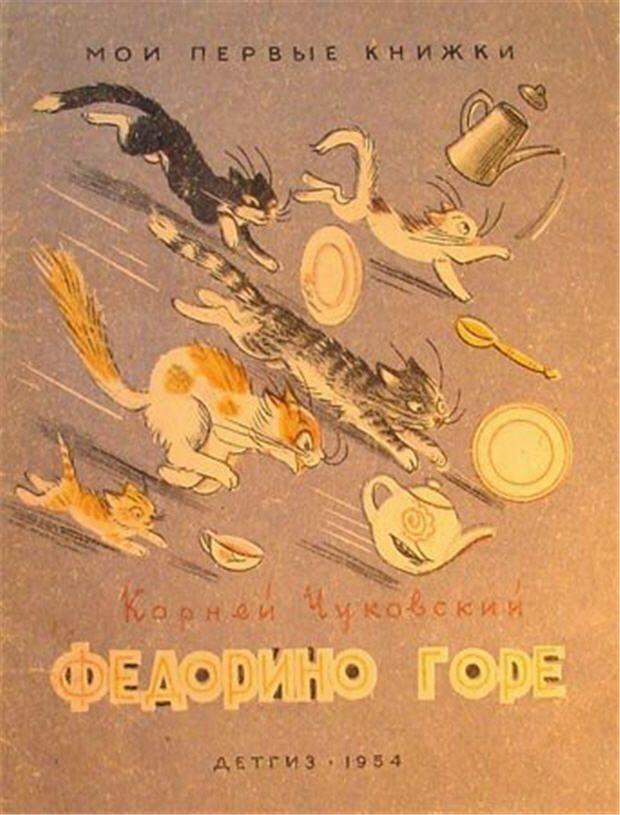 Детская литература в СССР 20-х 30-х 40-х годов. - 25 Декабря 2013 - Blog - Mikhprim