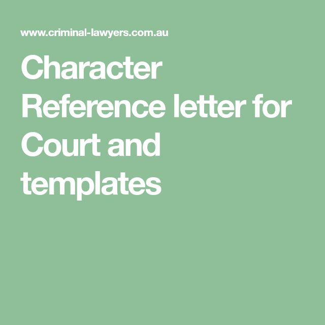 11 best Professional Character reference letter images on - character reference letter template