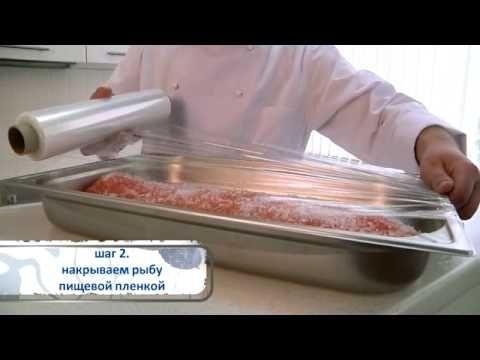 Рецепт Лосось слабосоленый
