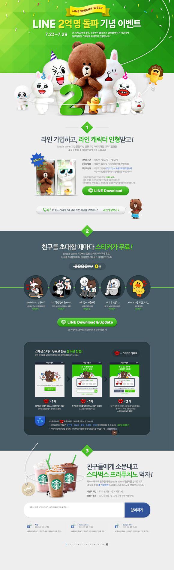 Unique Web Design, Line @omerkabil #WebDesign #Design (http://www.pinterest.com/aldenchong/)