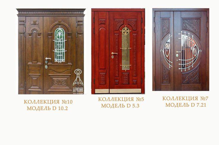 Входные двери облицованные дубовыми панелями