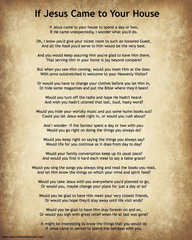 If Jesus Came to Your House poem that was one of my mom's favorites. I've included a free 8x10 printable so that you came print and frame it if you wish.