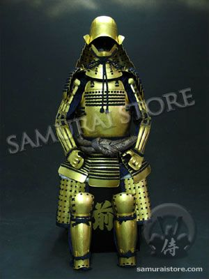 WA07 Tokugawa Ieyasu's suit of armor