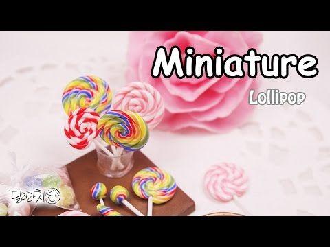미니어쳐 막대사탕 만들기 Miniature * Lollipop - YouTube